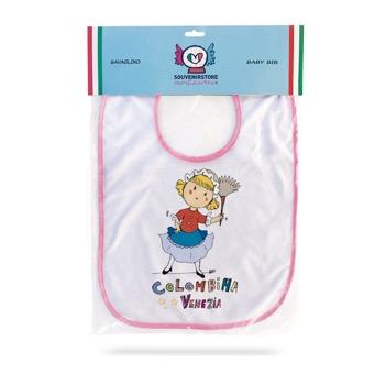 Bavaglino bimba Colombina - Venezia