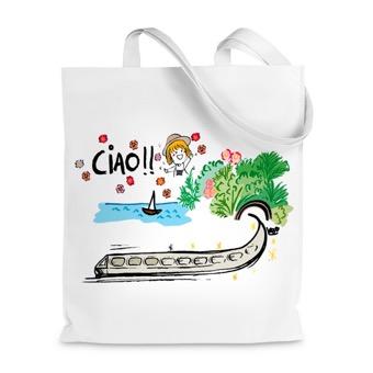 Borsa Shopper Ciao Mare!
